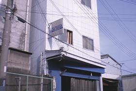 大正第1センター