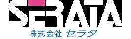 株式会社セラタ・有限会社イチオカ|店装資材オリジナル商品の設計・製作・販売